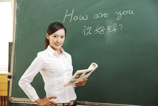 Benefits of tuition center